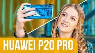 видео Сравнение телефонов: Google Pixel 2 XL против Huawei Mate 10 Pro