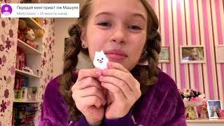 ПОСЫЛКА от Newchik / Распаковка посылки из Китая / Что в коробке ? Это СЮРПРИЗ ! / НАША МАША