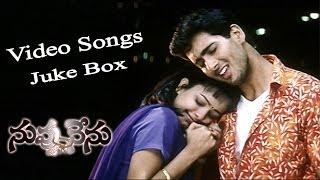 Nuvvu Nenu Full Movie Video Songs || Jukebox || Uday Kiran || Anitha