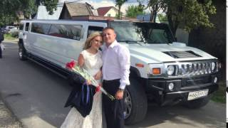 Аренда лимузина на свадьбу | Аренда лимузина Хамер. Отзыв об аренде лимузина на свадьбу.