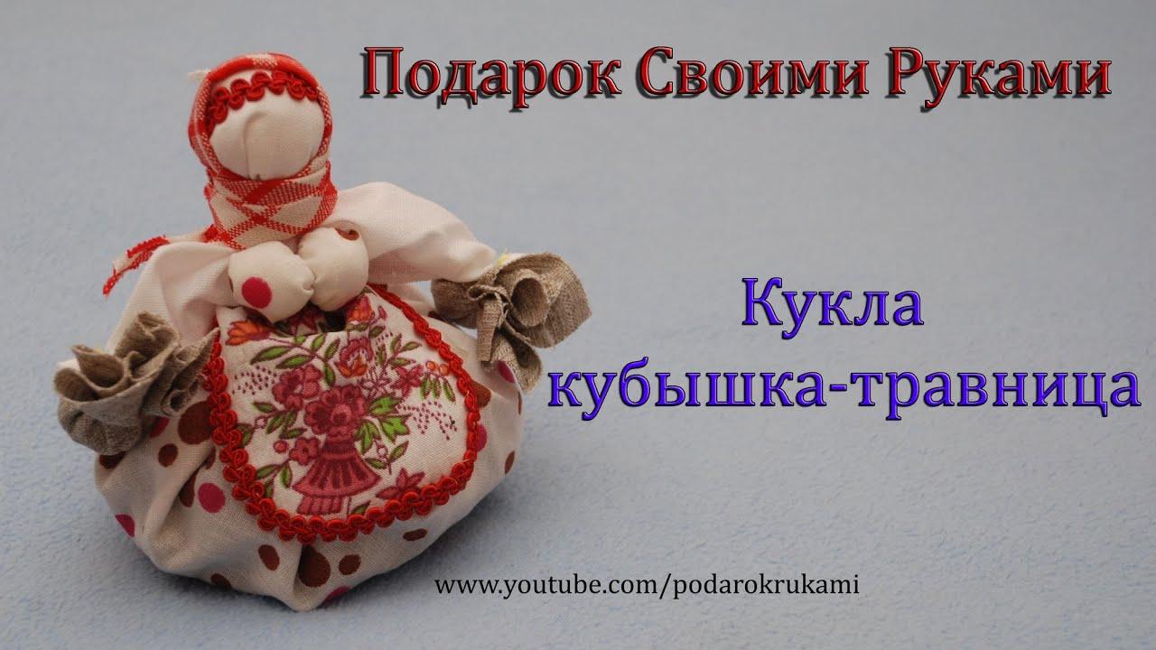 Подарки для мамы своими руками, как сделать подарок