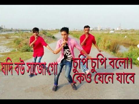 Dil Diwana Kazi Shuvo Banga Dance .jodi Bou Sajo Go.  Chupi Chupi Bolo Keo Jene Jabe. | Kazi Shuvo