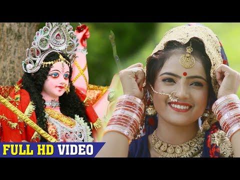 आ गया फिर से SONA SINGH का धमाकेदार देवी गीत | Mori Dulari Maiya Ayaili | NAVRATRI 2018 SPECIAL SONG