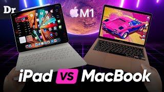iPad Pro против MacBook на M1: ЧТО ВЫБРАТЬ?