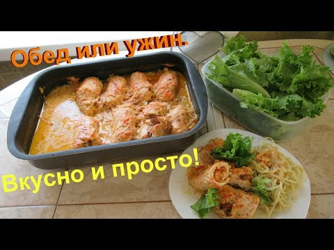 Рецепт мясного рулета из фарша с яйцами внутри - пошаговые