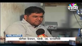 Success Story of Ratnagiri bases farmer Yogesh Devdhar