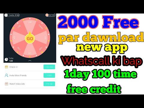Free call 2000 credit fast time make unlimited call #indiakhan7