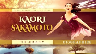 Kaori Sakamoto Biography Famous for Nearly Cuts Judges Heads Off at Japan Nationals 2020