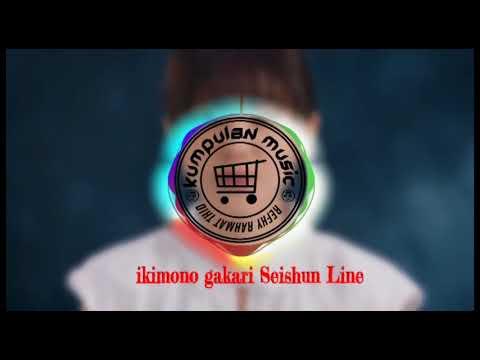 ikimono gakari Seishun Line Spectrum