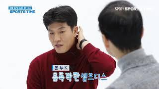 [KBO리그] 김병현 선수 인터뷰 예고 (스포츠타임)