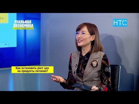 Интервью Председателя Правления \