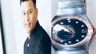 SAFE SHOP VIKAS YADAV SIR BUY NEW WATCH O MEGA RS 573400/-