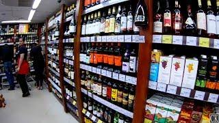 Alkol Fiyatları Rusya|Rusya Alkolikmi?