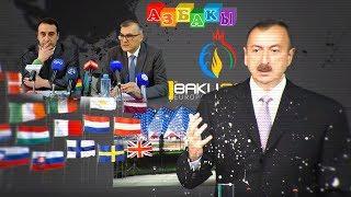 Азбука это азербайджанское слово / новые азербайджанские лекарства / AZ NEWS 01.06.2018