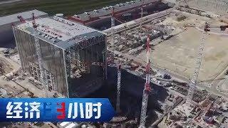 《经济半小时》 20191212 太阳里找财富| CCTV财经
