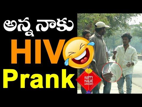 Naaku HIV Pranks | Telugu Latest Pranks 2020 | Telugu Latest Pranks | Mad Pranks Telugu
