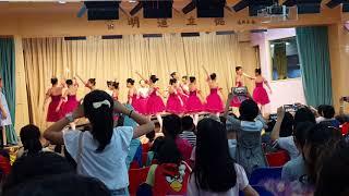 Publication Date: 2018-05-27 | Video Title: SWK 《開放日2018》 芭蕾舞表演 (石圍角小學)