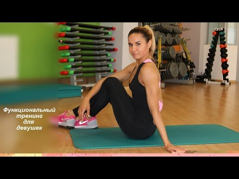 Фитнес vip центр в гомеле -