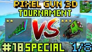 Pixel gun 3d. Special Tournament [1/8] {#18} Адамантовое спис VS З. В. Е. Н. Ь.
