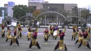 11月30日に三重県四日市市で開催の「第10回四日市よさこい祭り やっ...
