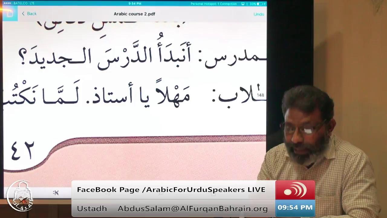 madinah arabic book 2 pdf