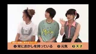 Turn on annotations for subtitles. Berryz Koubou, Berryz Kobo, Berr...