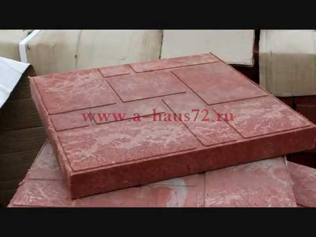 А-хаус (Тюмень) – испытания полимернопесчаной плитки