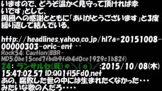 【関連動画】 ・突然ニヤニヤする松田翔太のNGww 【ライアーゲーム】 ...