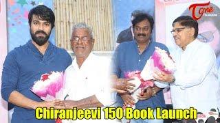 Mega Chiranjeevitham 150 Book Launch By Ram Charan | Chiranjeevitham 150