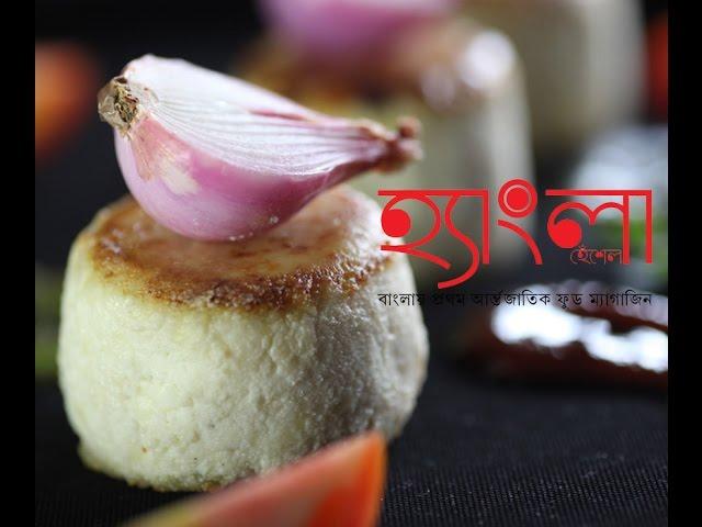 How to make veg Dudhiya Kebab