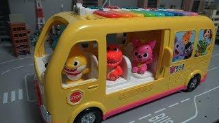 핑크퐁 아기상어 공룡 버스 장난감 Pinkfong Shark Dinosaur Bus Toys