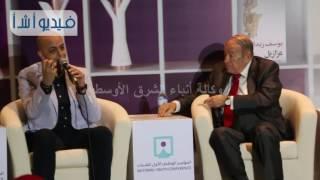 بالفيديو : صالون ثقافي يناقش المعني الحقيقي لمصر