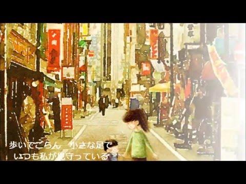Nhật Ký Của Mẹ Tiếng Nhật - 母の日記 - Mon