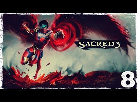 Смотреть прохождение игры Sacred 3. #8: Повелитель зомби.