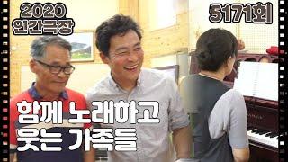 [유쾌 상쾌 통쾌 여장부 현희 씨] (12/15) [인간극장/Screening Humanity]   KBS …