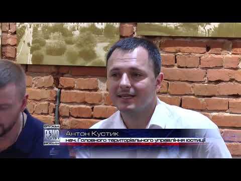 Телерадіокомпанія ВЕЖА: Івано-Франківськ відвідав Міністр юстиції Павло Петренко