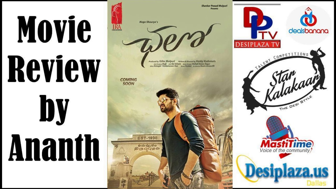 NRI Review - 'Chalo' movie Review and Rating || Naga Shaurya || Rashmika Mandanna || DesiplazaTV