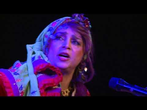 Sima Bina:      لیلا خانم موسیقی بیرجندی