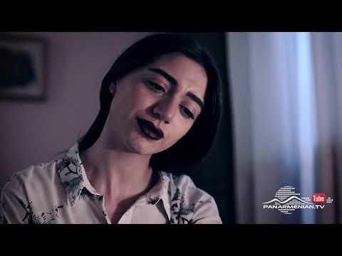 Սիրուն Սոնա, Սերիա 123 Անոնս / Beautiful Sona / Sirun Sona