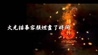一直想讓狼音唱唱看中文所以就來調了這首Vocal:狼音アロNova-Normal 原U...