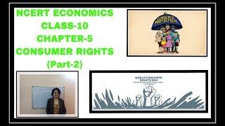 NCERT Economics Class10 Chapter 5 Consumer Rights (Part-2)