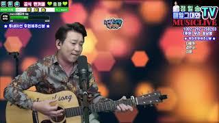 [ 2021년 10월 11일 월요일 8시 ]  551번째 Music Live / 새로운한주의 시작~