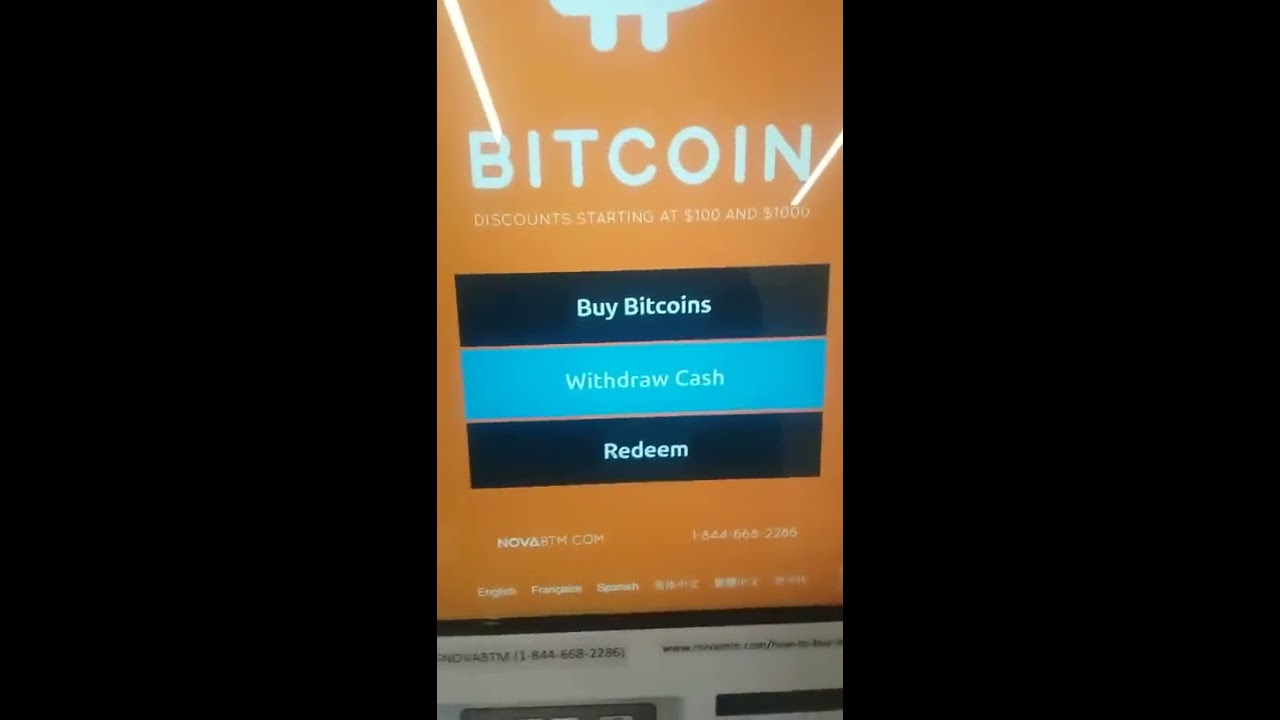 How To Use The Bitcoin Atm Part 1