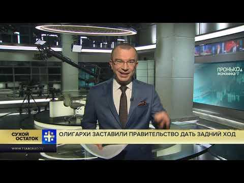 Юрий Пронько: Звонкая