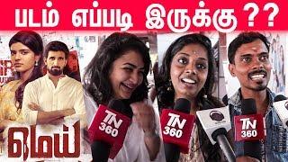 Mei Public Review   Mei Review   Mei PublicOpinion   Mei MovieReview   AishwaryaRajesh   SA Baskaran