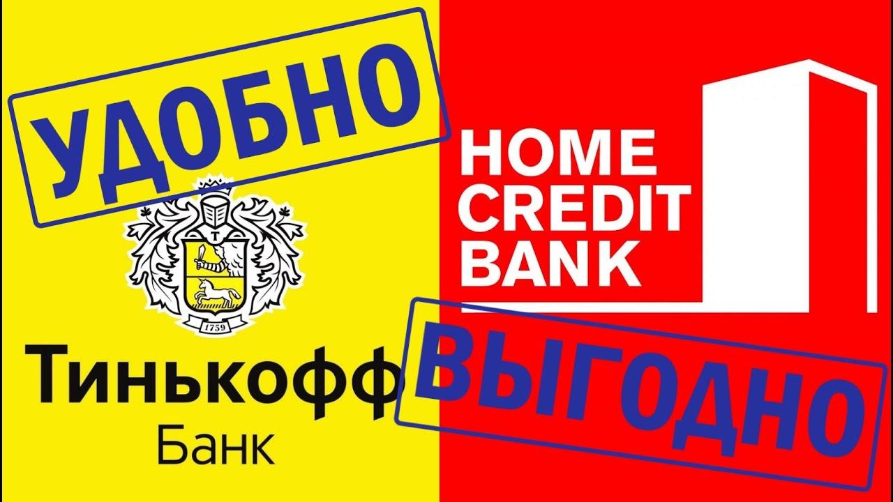 рефинансирование кредита под залог недвижимости в собственности