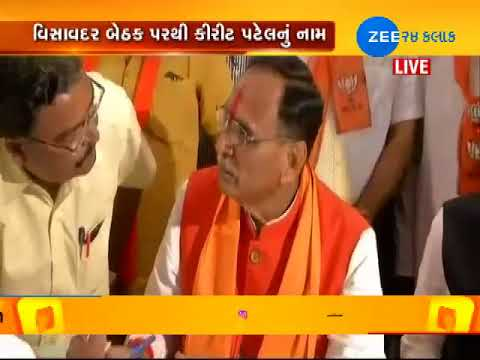 CM Vijay Rupani files nomination for GujaratElections in presence of Union Minister Arun Jaitley