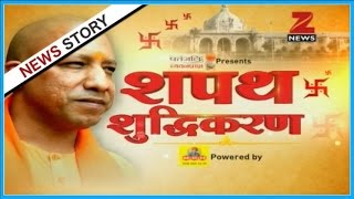 Yogi Adityanath - From a priest to Uttar Pradesh CM