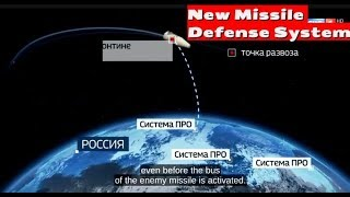 Russia Rolls out Futuristic Nuclear Defense System as Part of Massive Military Modernization Program
