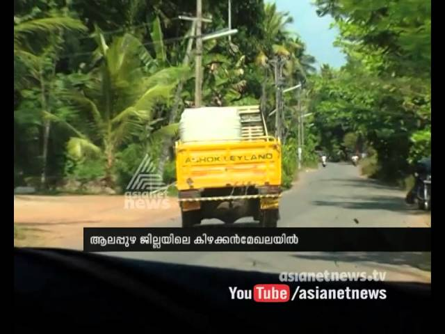 Polluted  water supply  in home in name of drinking water : Asianet News Exclusive